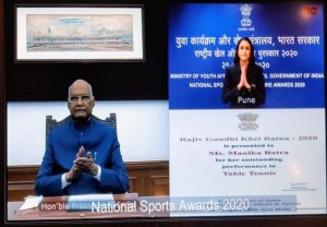 National Sports Awards 2020: President Kovind honours India's sporting best in virtual ceremony