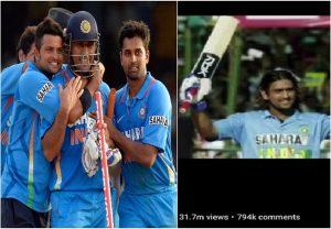 MS Dhoni's Instagram video watched by over 3 crore fans, netizens say, 'legends don't retire from hearts'