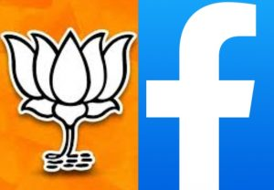 We prohibit hate speech that incites violence: Facebook's reply to BJP