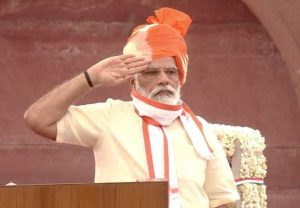 Watch PM Modi's full speech on 74th Independence Day