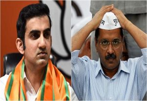 "Gautam Gambhir takes a dig on Kejriwal govt, tweets ""this is not Tughlaq's Delhi of the 14th century but of 21st century Tughlaq"""