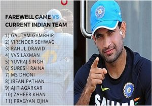 Sehwag, Dhoni, Dravid back again? Irfan Pathan selects team 'Farewell XI' comprising legends to take on current Indian side