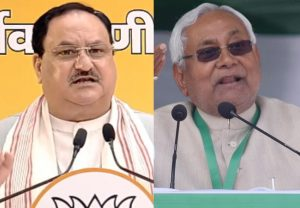 """BJP, JDU, and LJP will fight Bihar elections together and win"", says JP Nadda"