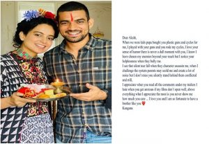 Kangana Ranaut pens note for brother on Raksha Bandhan