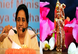 Credit for ending Ayodhya land dispute goes to Supreme Court, everyone should accept it: Mayawati