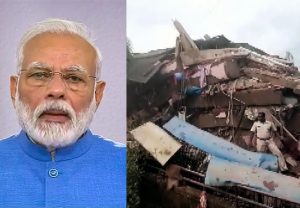 PM Modi expresses grief over the building collapse incident in Maharashtra's Raigad