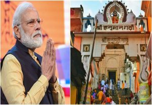 PM Modi to be gifted headgear, silver crown at Hanumangarhi temple in Ayodhya