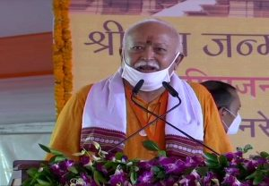 Today is new beginning of new India: Mohan Bhagwat in Ayodhya