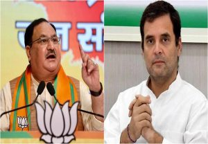 'Prince of Incompetence': Nadda slams Rahul Gandhi for raising questions on PM CARES