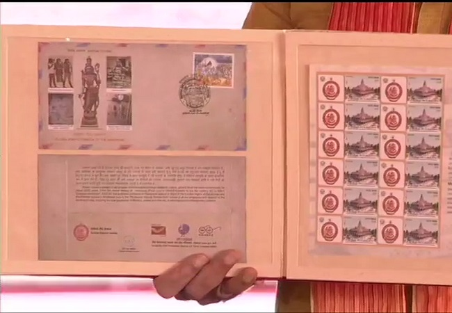 PM unveils plaque, postage stamp to commemorate Ram Temple 'bhoomi pujan'