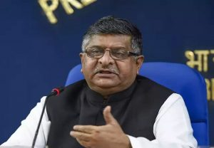 Take strict action against harassment of telecom subscribers: Minister instructs officials