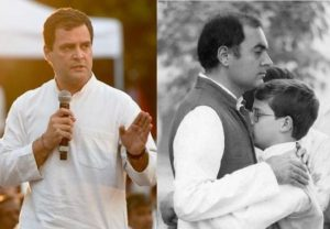 """Incredibly lucky and proud"" to have Rajiv Gandhi as my father, says Rahul Gandhi"