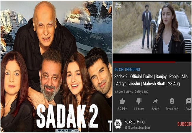 Sadak 2 trailer receives 11 million dislikes on YouTube: Becomes third most disliked video in the
