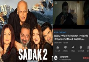 Alia Bhatt's Sadak 2 trailer receives 6 million dislikes on YouTube: Most disliked trailer on YouTube