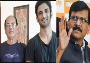 Sushant Singh Rajput's Death Case: BJP MLA Neeraj Bablu sends legal notice to Sanjay Raut seeking public apology in 48 hours