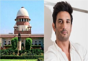 Supreme Court holds CBI investigation into the FIR is lawful: SC on Sushant Singh Rajput's case