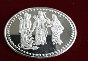 Bhoomi Pujan: Ram Janmabhoomi Trust to give silver coin to every guest