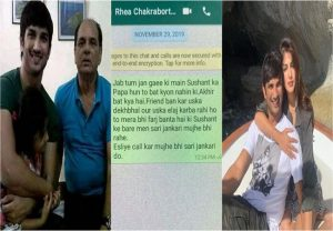 Sushant Singh Rajput's father messaged Rhea Chakraborty in 2019; WhatsApp chat goes viral