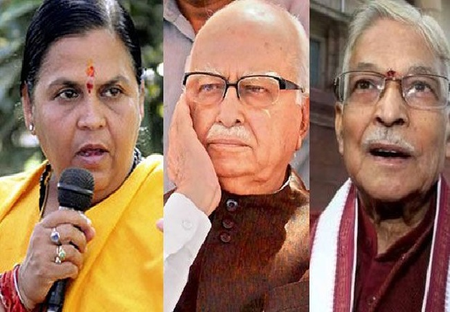 ADvani-joshi-And-Uma-