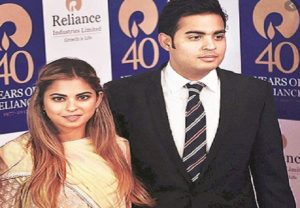 Akash and Isha Ambani feature in Fortune's '40 under 40' list of most influential young leaders