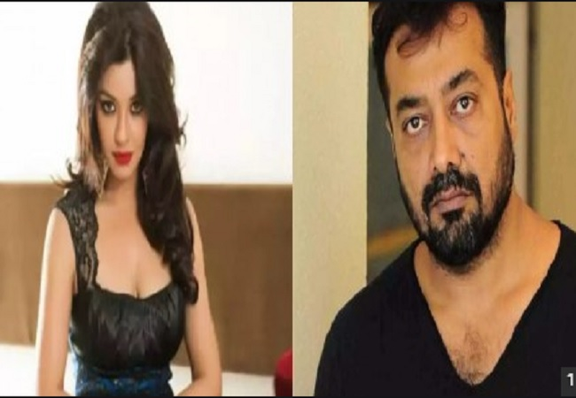 Anurag Kashyap - payal ghosh