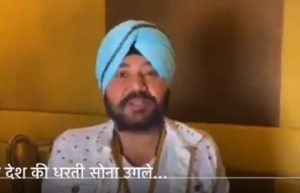Daler Mehndi explains and supports farm bills… WATCH