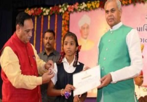 On Teachers' Day, Gujarat govt to honour 44 'Best Teachers' with this award