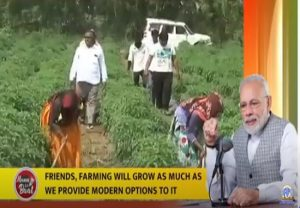 Agriculture sector has freed itself from shackles, our farmers are foundation of Aatmanirbhar Bharat: PM Modi in 'Mann ki Baat'