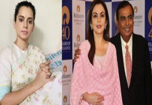 Fact Check: Ambanis to give Rs 200 crore to Kangana for building new studio?