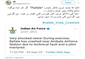 Fact Check: Viral tweet claims Rafale jet crash in Ambala, Air Force Twitter handle used for breaking news