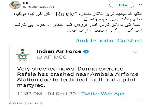 Rafale crashed tweet -