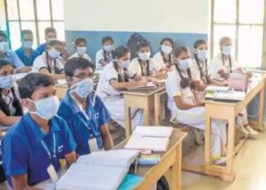 Centre issues SOP for partial re-opening of schools from Class 9 to 12…. Read here