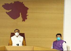 Gujarat govt appoints Chairman and members of fee regulatory committees of 4 zones