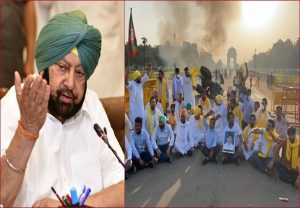 Tractor burnt near India Gate: If I have a tractor and I set it on fire, why should it bother anyone else?, says Punjab CM Amarinder Singh
