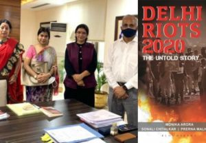 Authors of the book Delhi Riots 2020: The Untold Story file complaint against William Dalrymple, Quint and others