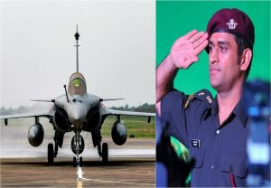 MS Dhoni hails Rafale induction, says hope Rafale beats service record of Mirage 2000