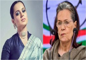 History will judge your silence: Kangana asks Sonia Gandhi to intervene