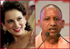 Kangana Ranaut applauds CM Yogi Adityanath after he promises 'most beautiful' film city in Noida