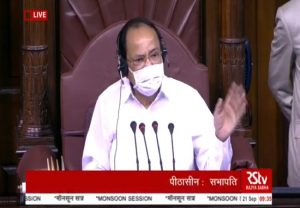 Eight members of the House suspended for a week: Rajya Sabha Chairman M Venkaiah Naidu