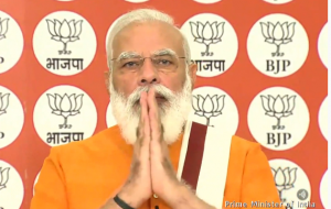Pandit Deendayal Upadhyaya Jayanti LIVE: The path he has showed to every BJP worker instils confidence in us, PM Modi to BJP Karyakartas