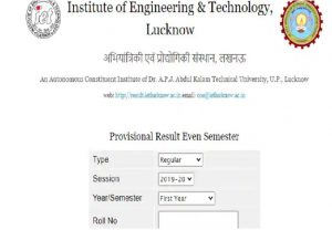 AKTU B.Tech Final Year Result 2020 announced at aktu.ac.in; here is how you can check
