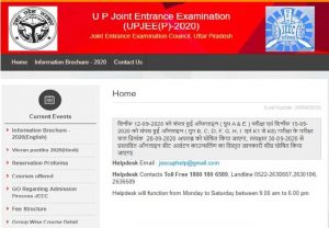 JEECUP Result 2020 likely to be announced today: Check UPJEE Result 2020 at jeecup.nic.in