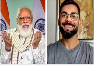 PM Modi quips about 'Delhi's Chhole Bhature's loss' due to Virat Kohli's fitness, this is how cricketer responded (VIDEO)