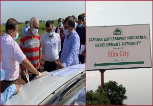 Days after announcement, UP Addl Chief Secy inspects proposed land for film city