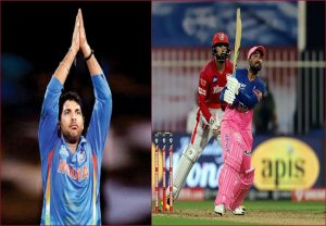 'Thanks for missing one ball': Yuvraj Singh reacts after Rahul Tewatia slams 5 sixes in an over