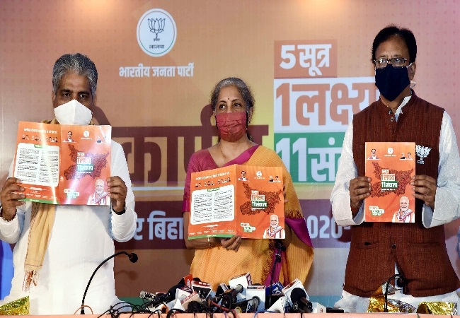 Union Finance Minister Nirmala Sitharaman along with senior party leaders releases the party's manifesto