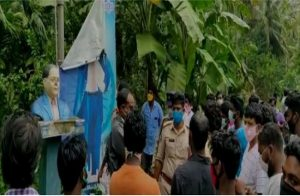 B R Ambedkar's statue vandalized in Andhra, complaint lodged; police probe on