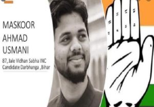Bihar polls 2020: Congress gives ticket to 'Jinnah follower', sparks controversy