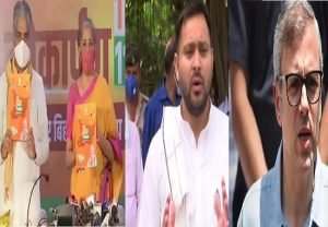 Bihar elections: Promise of free Covid vaccine in Bihar triggers war of words;Opposition questions, BJP responds