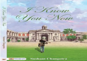 'I know you now' by Sushant Changotra: A moving, poignant and cathartic tale of human life